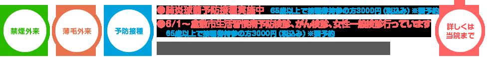 今季ブランド 1-5794-01 アズワン 耐食型フルテフロン製真空ポンプ(セルフドライ機能付)-作業服